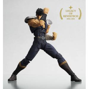 Fist of the North Star / Hokuto no Ken - Kenshiro [Legacy of Revoltech]
