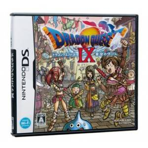 Dragon Quest IX - Hoshizora no Mamoribito / Sentinels of the Starry Skies [NDS - Used Good Condition]