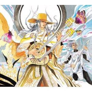 RE:BIRTH II ROMANCING SAGA BATTLE ARRANGE -SEN- [OST]