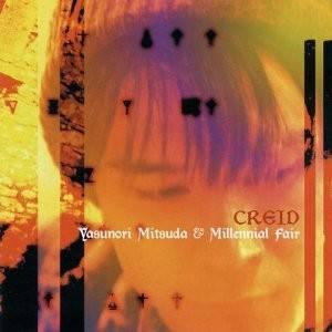 Creid - Xenogears Arrange Version [OST]