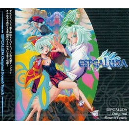 Buy Espgaluda Ost Cave Music Cd Japanese Import Nin Nin Game Com