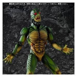 Kamen Rider Shin - Limited Edition [S.I.C.]