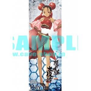 Dodonpachi Daifukkatsu - Ray'n - B2 Vertical Poster