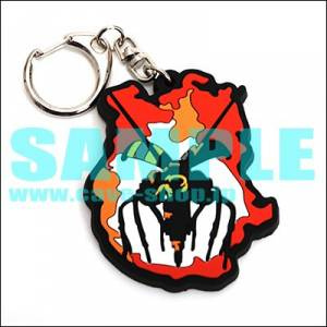 Dodonpachi Daioujou - Key holder