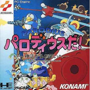 Parodius Da! [PCE - used good condition]