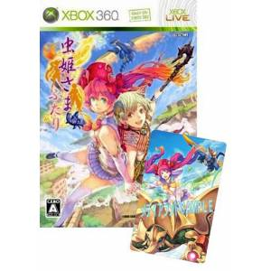Mushihimesama Futari + Media Land Phone Card [X360/ Limited]