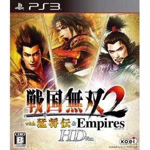 Sengoku Musou 2 with Moushouden & Empires HD Version [PS3 - Used Good Condition]