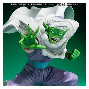 Dragon Ball Z - Piccolo - Limited Edition [Figuarts ZERO]