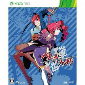 Bullet Soul Infinite Burst - Limited Edition [X360]
