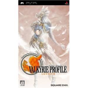 Valkyrie Profile: Lenneth [PSP - Brand New]