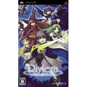 Riviera: The Promised Land [PSP - Brand New]
