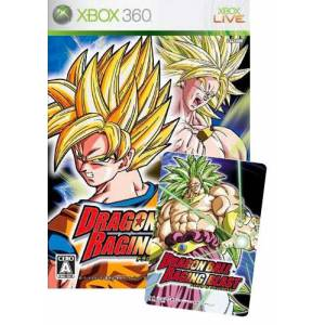 Dragon Ball - Raging Blast (X360)