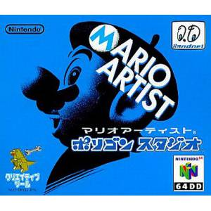 Mario Artist - Polygon Studio [64DD - used good condition]