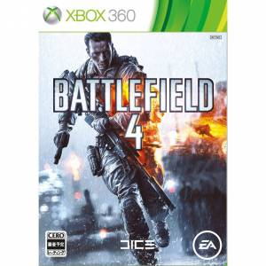 Battlefield 4 [X360 - Used Good Condition]