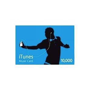 iTunes Music Card ¥10,000 [for Japanese account]