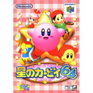 Hoshi No Kirby 64 / The Crystal Shards [N64 - occasion BE]