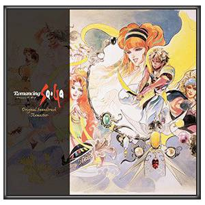 Romancing SaGa Original Soundtrack - REMASTER [OST]