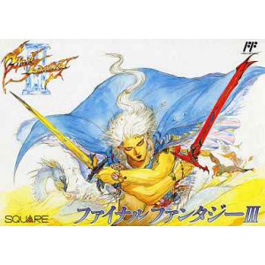 Final Fantasy III [FC - Used Good Condition]