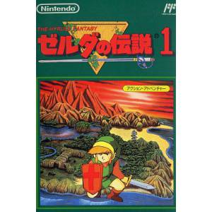 Zelda no Densetsu - The Hyrule Fantasy [FC - Used Good Condition]