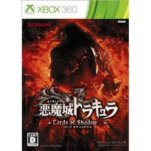 Castlevania - Lords of Shadow 2 [X360]