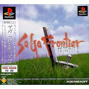 SaGa Frontier 2 [PS1 - Used Good Condition]