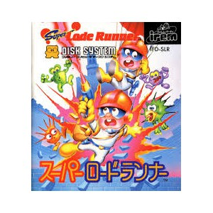 Super Lode Runner [FDS - Used Good Condition]