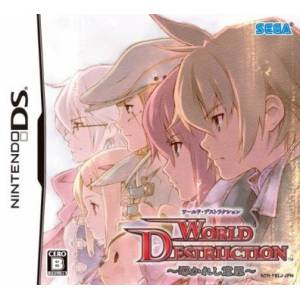 World Destruction [NDS - Used]