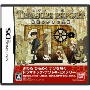 Treasure Report - Kikai Jikake no Isan / The Mechanized Legacy [NDS - Used Good Condition]