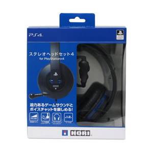 FREE SHIPPING - Hori Stereo HeadSet 4 [PS4]