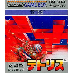 Tetris [GB - Used Good Condition]