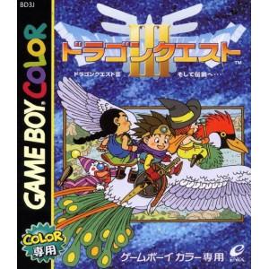 Dragon Quest III - Soshite Densetsu he... [GBC - Used Good Condition]