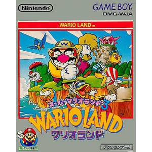 Wario Land - Super Mario Land 3 [GB - occasion BE]