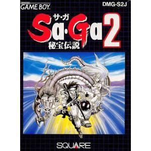 SaGa 2 - Hihou Densetsu [GB - Used Good Condition]