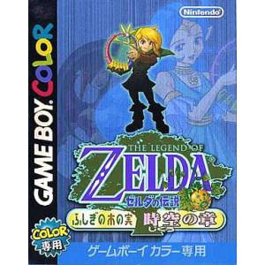 Zelda no Densetsu - Fushigi no Ki no Mi - Jikuu no Shou / Oracle of Ages [GBC - Used Good Condition]