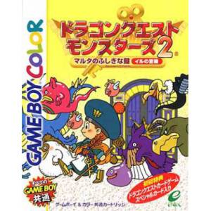 Dragon Quest Monsters 2 - Martha no Fushigi na Kagi - Iru no Bouken [GBC - Used Good Condition]