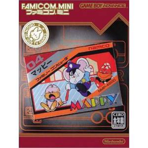 Mappy [GBA - Used Good Condition]