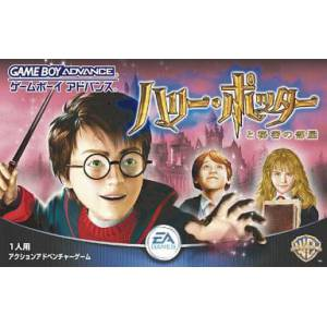 Harry Potter to Himitsu no Heya / Harry Potter and the Chamber of Secrets [GBA - Used Good Condition]
