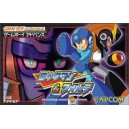 Rockman & Forte / Megaman & Bass [GBA - Used Good Condition]