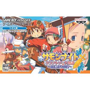 Summon Night Craft Sword Monogatari - Hajimari no Ishi [GBA - occasion BE]