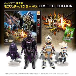 Monster Hunter 4G - E-Capcom Limited Edition [3DS]