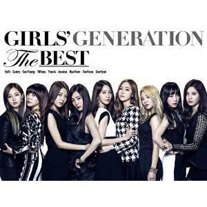 Girls' Generation - The Best Limited Edition [CD + BRD]