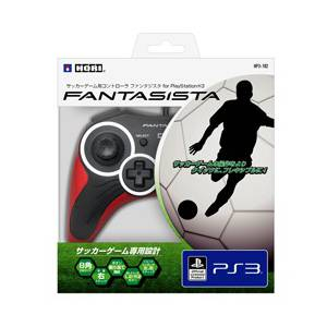 Soccer game controller Fantasista for PlayStation 3 Black ver.[PS3 brand new]
