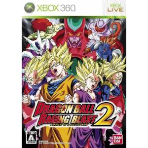 Dragon Ball - Raging Blast 2 [X360 - used]