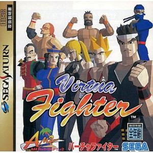 Virtua Fighter [SAT - Used Good Condition]