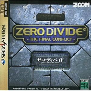 Zero Divide - The Final Conflict [SAT - Used Good Condition]