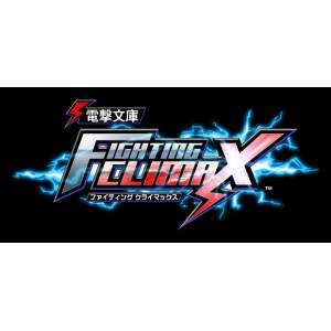 Dengeki Magazine Fighting Climax - Sega Store Limited Edition [PS3]