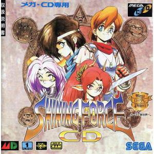 Shining Force CD [MCD - Used Good Condition]