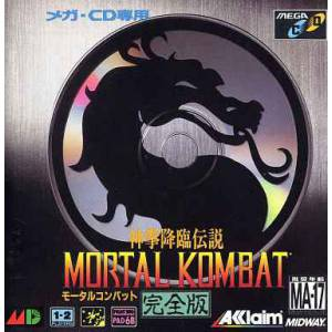 Mortal Kombat - Perfect Edition [MCD - Used Good Condition]