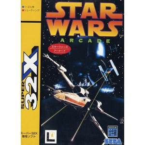 Star Wars Arcade [32X - Used Good Condition]