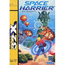 Space Harrier [32X - Used Good Condition]